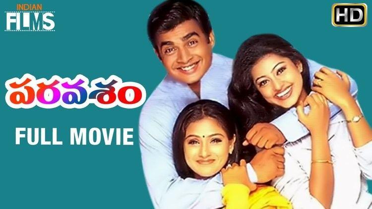 Paarthale Paravasam Paravasam Telugu Full Movie Madhavan Simran Sneha AR Rahman