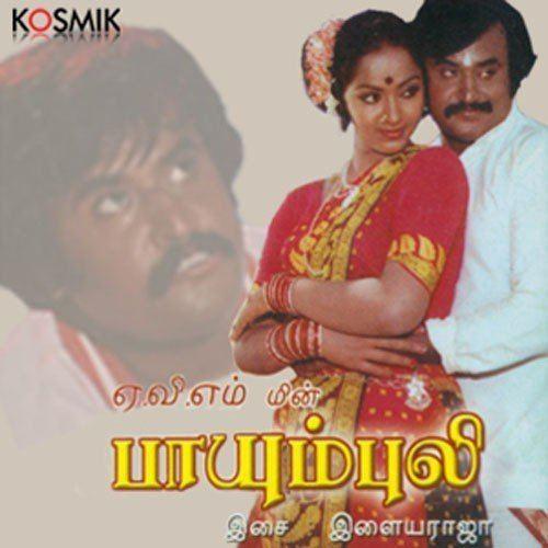 Paayum Puli (1983 film) Paayum Puli Paayum Puli songs Tamil Album Paayum Puli 1983 Saavn