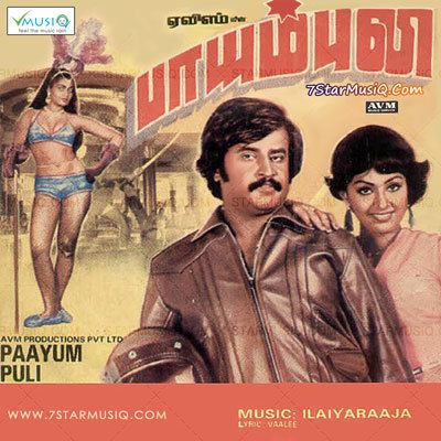 Paayum Puli (1983 film) wwwstarmusiqcommovieimagesTamilP1983Paayum