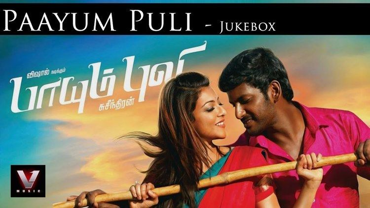 Paayum Puli (2015 film) Paayum Puli Official Jukebox Vishal Kajal Aggarwal D Imman