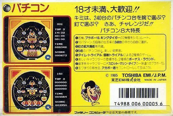 Pachicom Pachicom Box Shot for NES GameFAQs