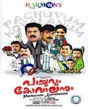 Pachuvum Kovalanum movie poster