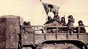 Pacification of Manchukuo httpsuploadwikimediaorgwikipediacommonsthu