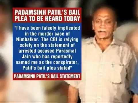 Padamsinh Bajirao Patil Padamsinh Patils bail plea to be heard today YouTube