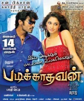 Padikkadavan (2009 film) movie poster