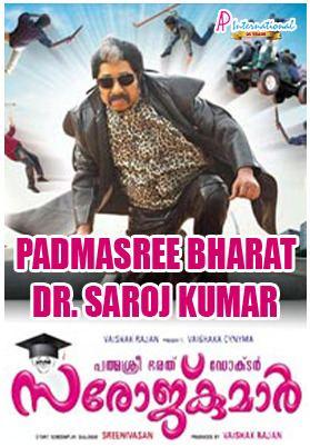 Padmasree Bharat Dr. Saroj Kumar Dr Saroj Kumar Full Comedy YouTube