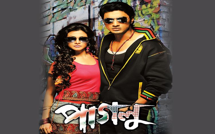 Paglu Watch Paglu Movie Hungama