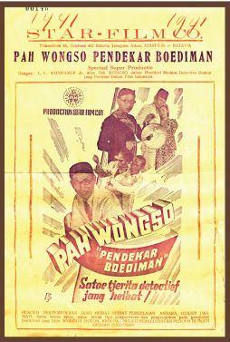 Pah Wongso