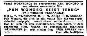 Pah Wongso Tersangka httpsuploadwikimediaorgwikipediacommonsthu
