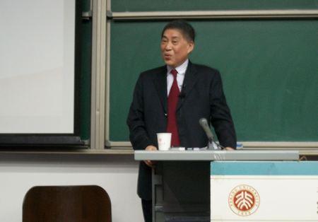 Pai Hsien-yung Pai Hsienyung Lifelong pursuit of Kunqu OperaPeking