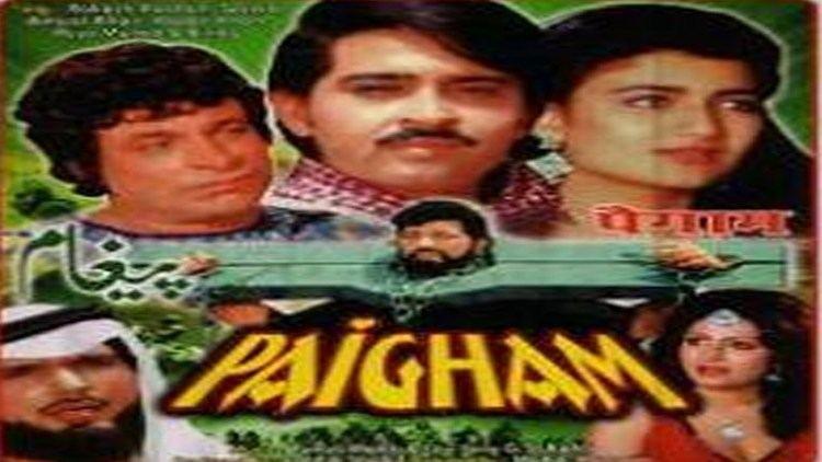 Paigham 1988 Full Movie Rakesh Roshan Amjad Khan Kader Khan