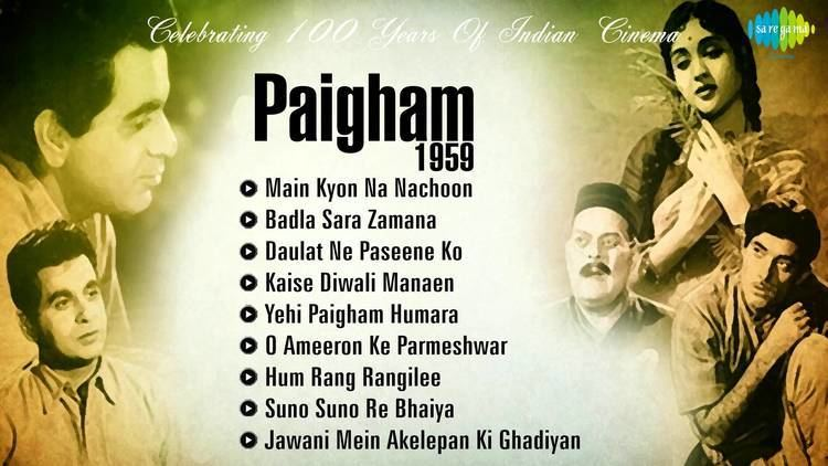 Paigham 1959 Dilip Kumar Raaj Kumar Vyjayanthimala HD Songs