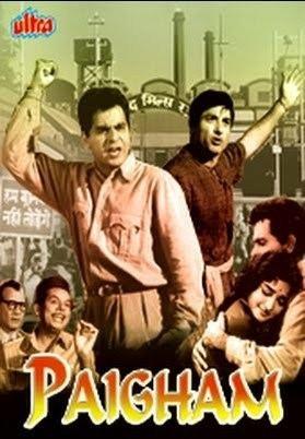 Raaj Kumar Dilip Kumar Paigham Scene 319 YouTube