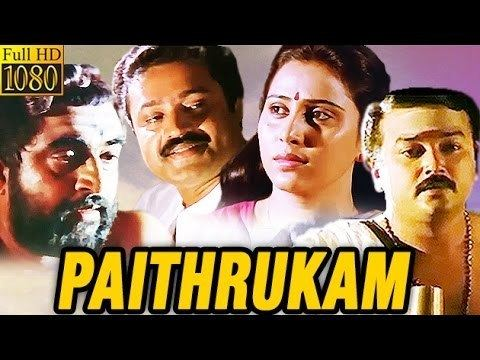 paithrukam malayalam movie free mp3 song