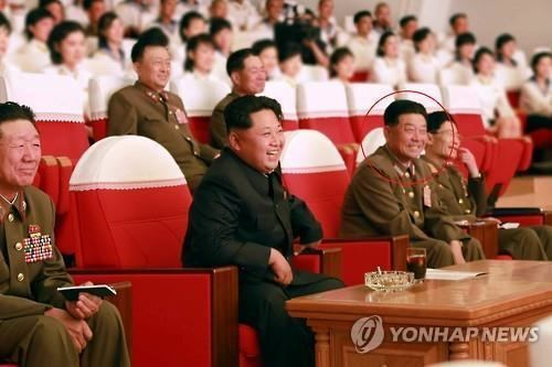 Pak Yong-sik LEAD N Korea appears to have appointed new defense chief