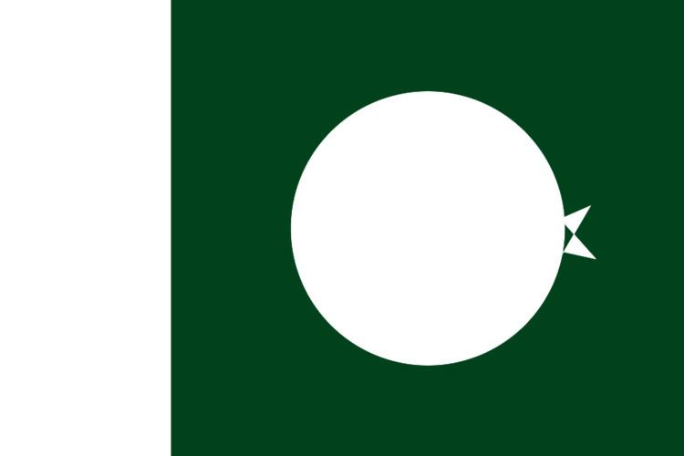 Pakistan httpsuploadwikimediaorgwikipediacommons33
