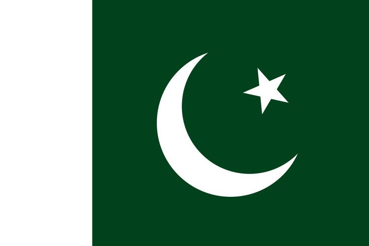 Pakistan at the 1996 Summer Paralympics