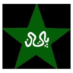 Pakistan national cricket team sim04incom43faab0af20319f0d99c780edf37dd96mpng