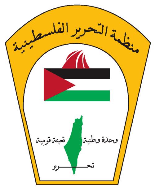 Palestine Liberation Organization 68mediatumblrcom66ad6e228ca1f05f392dcb2d6cef63