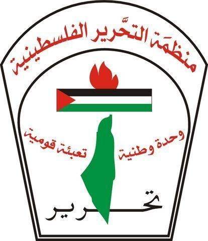 Palestine Liberation Organization History amp Overview PLO