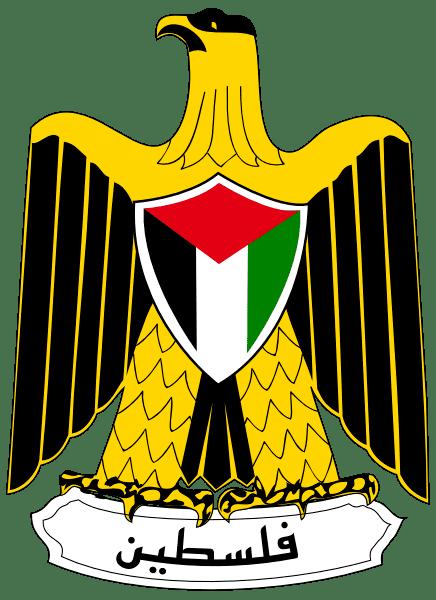 Palestinian National Authority PNA