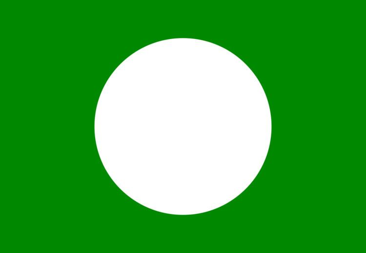 Pan-Malaysian Islamic Party PanMalaysian Islamic Party Wikipedia