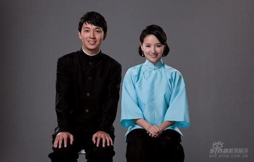 Pan Yueming Pan and Dong39s Wedding Photos Unveiled