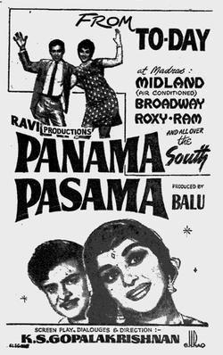 Panama Pasama movie poster