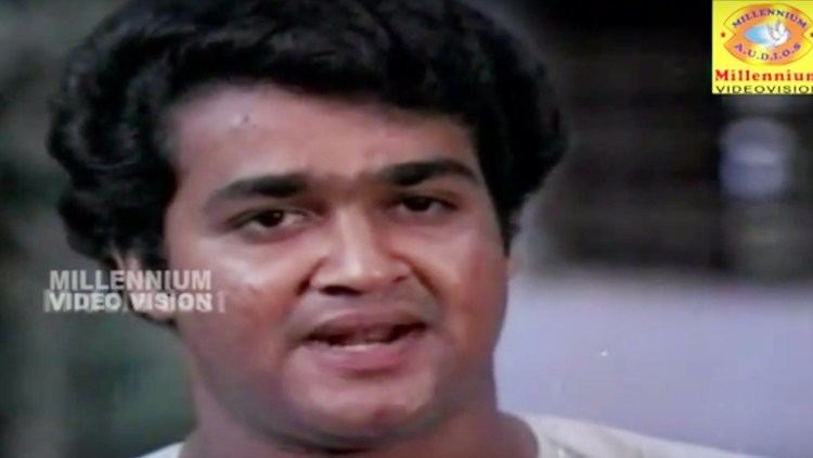 Panchagni PANCHAGNI Malayalam Movie Part 04 Mohanlal