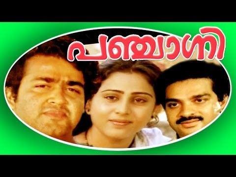 Panchagni Malayalam Super Hit Full Movie Panchagni Mohanlal Geetha YouTube