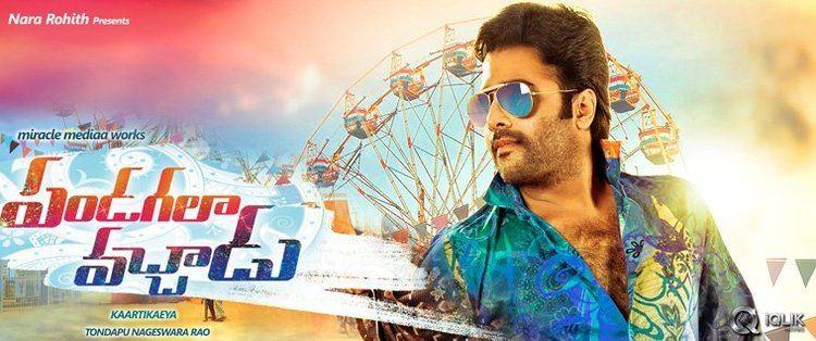 Pandagala Vachadu Pandagala Vachadu Telugu Movie ReviewNara RohithWallpapersTrai