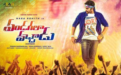 Pandagala Vachadu Pandagala Vachadu Telugu FilmnagarTelugu Filmnagar