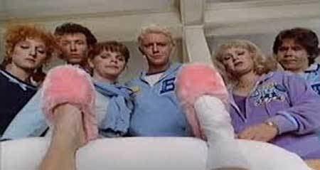 Pandemonium (1982 film) Film Review Pandemonium 1982 HNN
