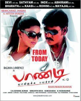 Pandi (film) movie poster