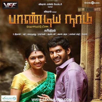 Pandiya Naadu PandiyaNaadu 2013 Tamil Movie High Quality mp3 Songs Listen and