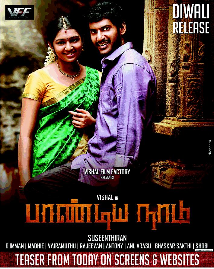Pandiya Naadu Pandiya Nadu 2013 Tamil Movie DVDRip Watch Online wwwTamilYogicc