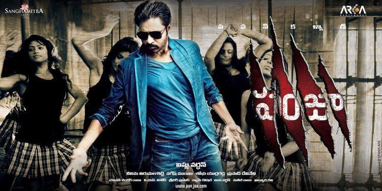 panjaa the tiger hindi dubbed full movie