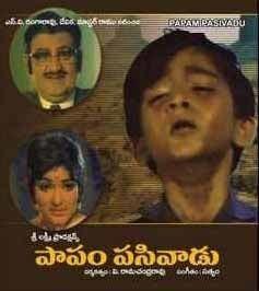 Papam Pasivadu movie poster