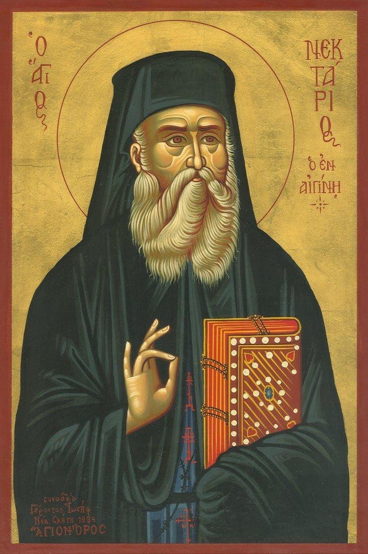 Papias of Hierapolis Saint Nektarios the Wonderworker Archbishop of Pentapolis OMHKSEA