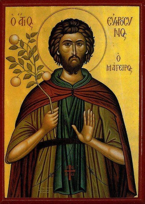 Papias of Hierapolis Saints OMHKSEA