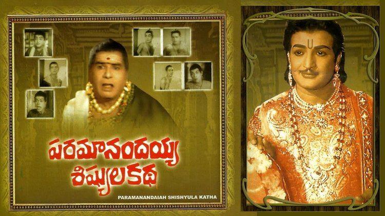 Paramanandayya Sishyula Katha Paramanandayya Sishyula Katha Full Movie NT Rama Rao K R