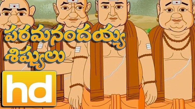 Paramanandayya Sishyula Katha Paramanandayya Sishyulu Telugu Short Moral Stories Cartoon For