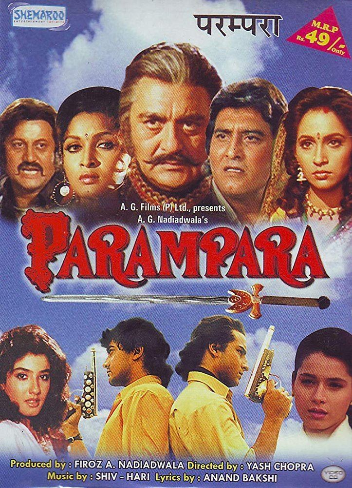 Parampara 1993 IMDb