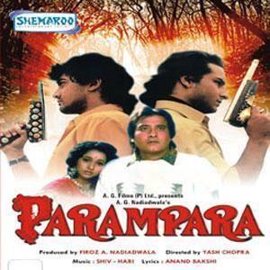 Parampara 1993 Mp3 Songs Free Download WebmusicIN