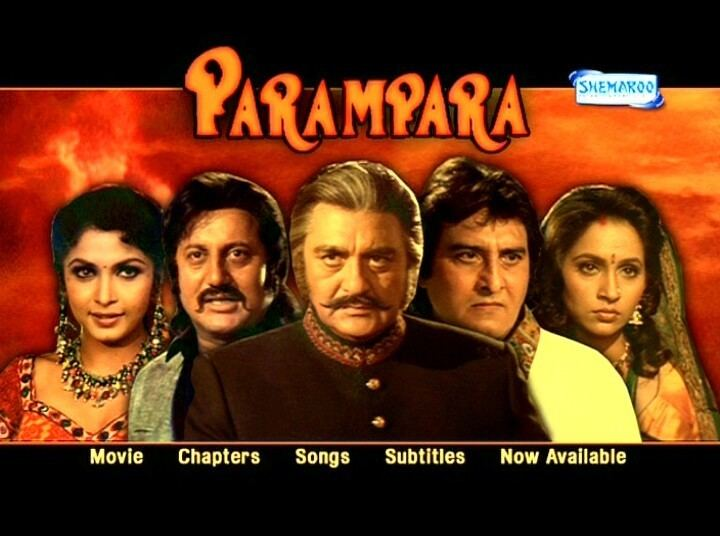 zulmnet View topic Parampara Shemaroo VS GVI DVD Shots