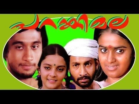 Parankimala | Superhit Malayalam Movie | Nedumudi Venu - YouTube