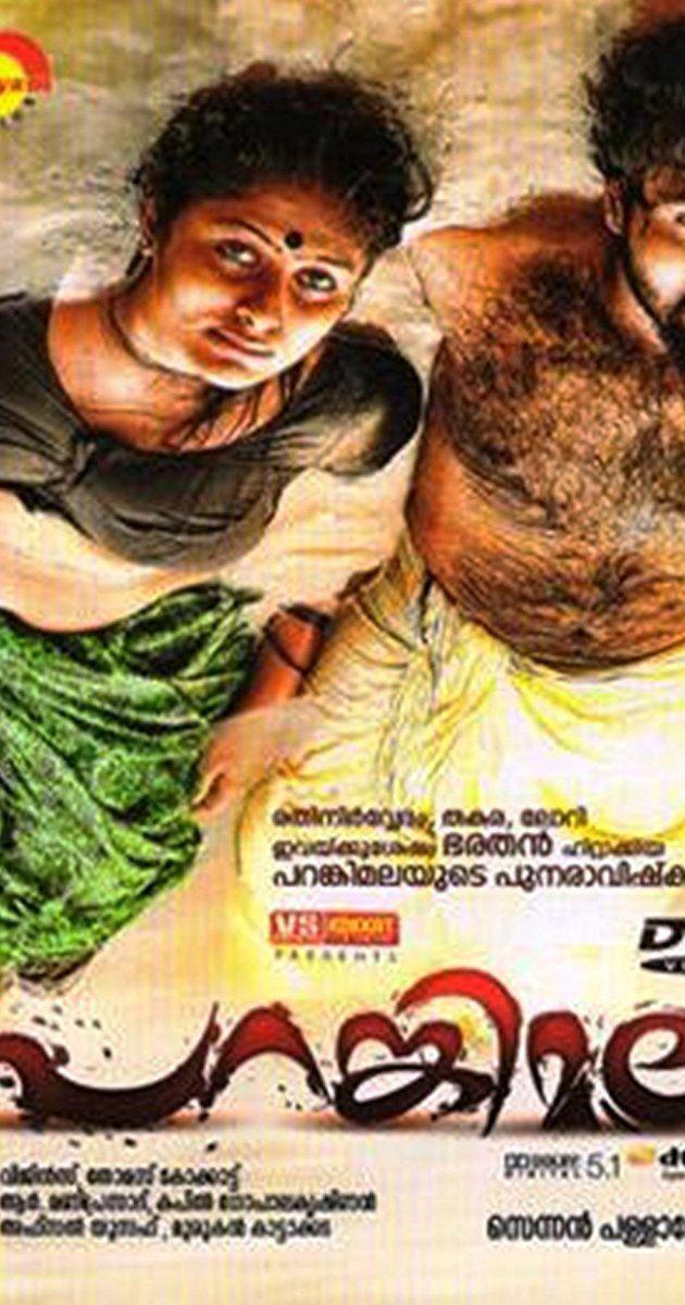 Parankimala (2014 film) Parankimala 2014 IMDb