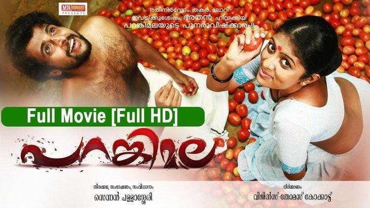 Parankimala (2014 film) Parankimala Full Length Malayalam Movie Full HD YouTube