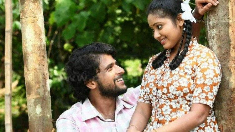 Parankimala (2014 film) Parankimala Malayalam Movie Trailer YouTube