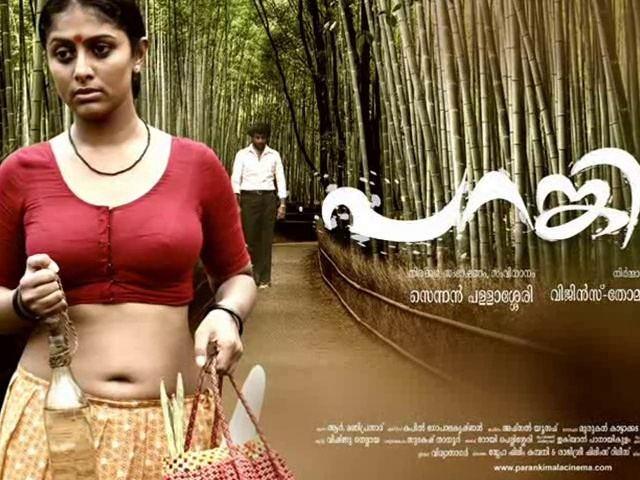 Parankimala (2014 film) Parankimala 2014 Malayalam Movie Video Dailymotion